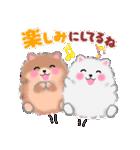 ポメラニアンぽちゃん☆やさしい言葉(個別スタンプ:36)