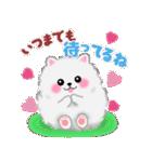 ポメラニアンぽちゃん☆やさしい言葉(個別スタンプ:37)