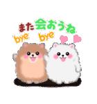 ポメラニアンぽちゃん☆やさしい言葉(個別スタンプ:38)