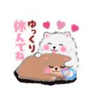 ポメラニアンぽちゃん☆やさしい言葉(個別スタンプ:39)