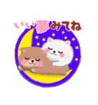 ポメラニアンぽちゃん☆やさしい言葉(個別スタンプ:40)