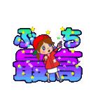 動く!100%広島女子/頭文字「ま」女子専用(個別スタンプ:2)