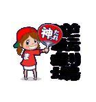 動く!100%広島女子/頭文字「ま」女子専用(個別スタンプ:3)