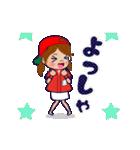 動く!100%広島女子/頭文字「ま」女子専用(個別スタンプ:4)
