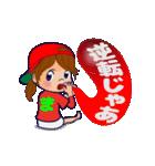 動く!100%広島女子/頭文字「ま」女子専用(個別スタンプ:5)