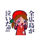 動く!100%広島女子/頭文字「ま」女子専用(個別スタンプ:6)