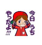動く!100%広島女子/頭文字「ま」女子専用(個別スタンプ:8)