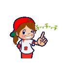 動く!100%広島女子/頭文字「ま」女子専用(個別スタンプ:11)
