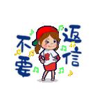動く!100%広島女子/頭文字「ま」女子専用(個別スタンプ:12)