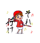 動く!100%広島女子/頭文字「ま」女子専用(個別スタンプ:14)