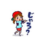 動く!100%広島女子/頭文字「ま」女子専用(個別スタンプ:16)