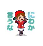 動く!100%広島女子/頭文字「ま」女子専用(個別スタンプ:18)