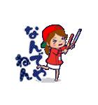 動く!100%広島女子/頭文字「ま」女子専用(個別スタンプ:19)