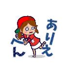 動く!100%広島女子/頭文字「ま」女子専用(個別スタンプ:20)