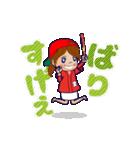 動く!100%広島女子/頭文字「ま」女子専用(個別スタンプ:22)
