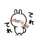 うさ坊 その2(個別スタンプ:02)
