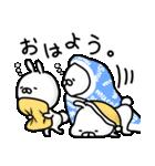 うさ坊 その2(個別スタンプ:05)