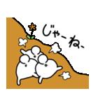 うさ坊 その2(個別スタンプ:06)