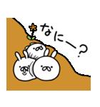 うさ坊 その2(個別スタンプ:07)