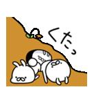 うさ坊 その2(個別スタンプ:08)
