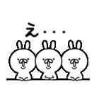 うさ坊 その2(個別スタンプ:09)