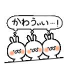 うさ坊 その2(個別スタンプ:25)