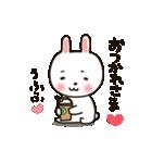 ぶりっこ★うさぎちゃん(個別スタンプ:4)