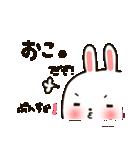 ぶりっこ★うさぎちゃん(個別スタンプ:9)