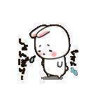 ぶりっこ★うさぎちゃん(個別スタンプ:12)