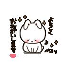 ぶりっこ★うさぎちゃん(個別スタンプ:13)