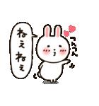 ぶりっこ★うさぎちゃん(個別スタンプ:15)