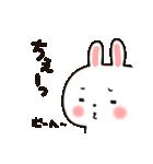 ぶりっこ★うさぎちゃん(個別スタンプ:20)