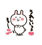 ぶりっこ★うさぎちゃん(個別スタンプ:21)