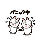 ぶりっこ★うさぎちゃん(個別スタンプ:22)