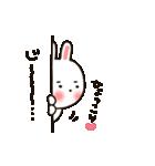 ぶりっこ★うさぎちゃん(個別スタンプ:24)