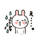 ぶりっこ★うさぎちゃん(個別スタンプ:25)