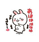 ぶりっこ★うさぎちゃん(個別スタンプ:28)
