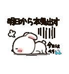 ぶりっこ★うさぎちゃん(個別スタンプ:30)