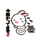 ぶりっこ★うさぎちゃん(個別スタンプ:31)