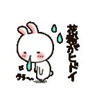 ぶりっこ★うさぎちゃん(個別スタンプ:32)