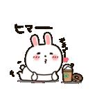 ぶりっこ★うさぎちゃん(個別スタンプ:34)
