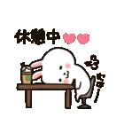 ぶりっこ★うさぎちゃん(個別スタンプ:35)