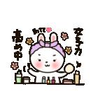 ぶりっこ★うさぎちゃん(個別スタンプ:36)