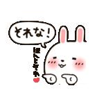ぶりっこ★うさぎちゃん(個別スタンプ:37)
