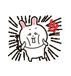 ぶりっこ★うさぎちゃん(個別スタンプ:38)