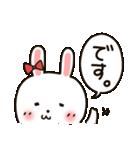 ぶりっこ★うさぎちゃん(個別スタンプ:40)