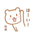 永井さんが使うクマのスタンプ(個別スタンプ:03)