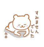 永井さんが使うクマのスタンプ(個別スタンプ:08)