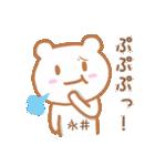 永井さんが使うクマのスタンプ(個別スタンプ:09)