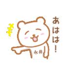 永井さんが使うクマのスタンプ(個別スタンプ:10)